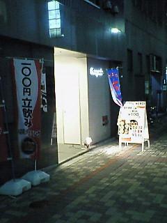 NEC_0473.JPG