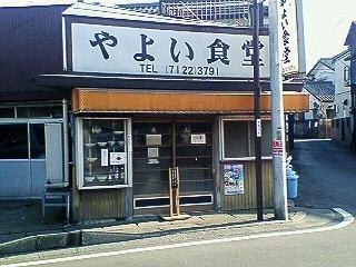 NEC_0606.JPG