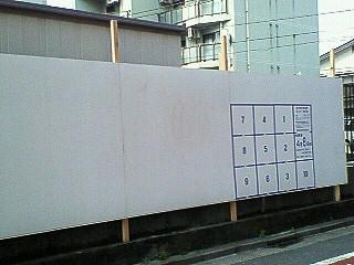 NEC_0662.JPG