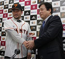 giants_fujita.jpg