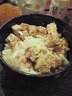 ichihachiya5.JPG