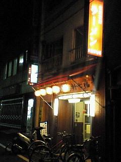 taisyoukensichifuku1.JPG