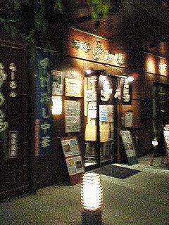 yuenoya1.jpg